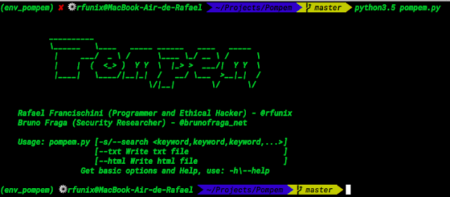 Pompem - Exploit & Vulnerability Finder