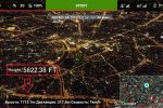 DJI Firmware Hacking Removes Drone Flight Restrictions