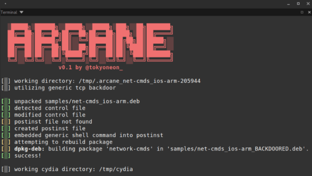 Arcane - Tool To Backdoor iOS Packages (iPhone ARM)